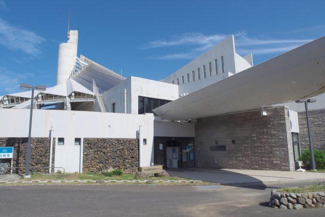 屋久島環境文化村センターの写真